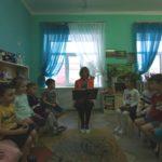12 читаем рассказ Пришвина Луговка